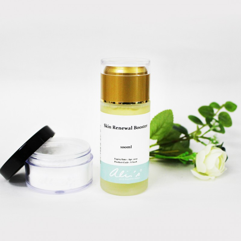 【神仙水優惠組】 活肌嫩膚精華加大裝 即送 隱形毛孔控油粉 (Makeup Primer)