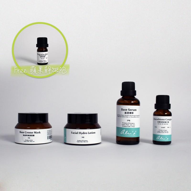 美白新品:谷光甘肽複合物DIY材料包(一套裝可完成3款美白產品)